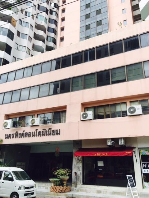 Nakornping Condo, Chiang Mai